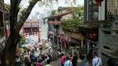 201405長江三峽八日:2014-05-05 14.13.00.jpg