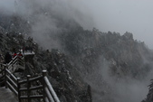 201202黃山五日:DSC_0848.JPG