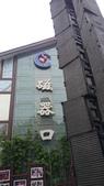 201405長江三峽八日:2014-05-05 13.53.32.jpg