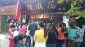 201405長江三峽八日:2014-05-05 14.08.36.jpg