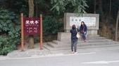 201311張家界鳳凰古城八日:DSC_0035.JPG