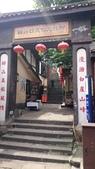 201405長江三峽八日:2014-05-05 14.05.01.jpg