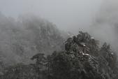 201202黃山五日:DSC_0850.JPG