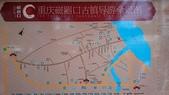 201405長江三峽八日:2014-05-05 14.52.26.jpg