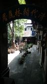 201405長江三峽八日:2014-05-05 14.36.00.jpg