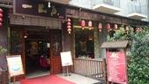 201405長江三峽八日:2014-05-05 13.08.16.jpg
