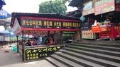 201405長江三峽八日:2014-05-05 14.15.39.jpg