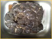 龜甲山林:黑龜甲石