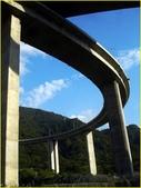 山水人生:橋聳雲天