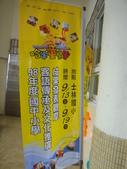919哈客童樂會:1089412751.jpg