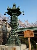 180401_金刀比羅-APA酒店:2018-0401-070607.jpg