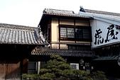 180401_金刀比羅-APA酒店:2018-0401-064812.jpg