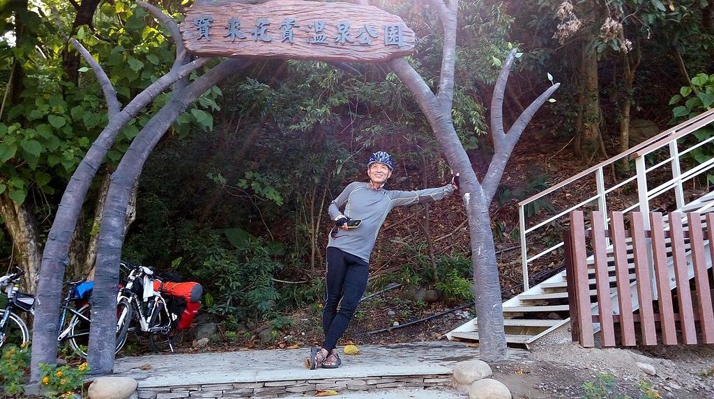 171024_大埔湖濱公園:2017-1024-091942.jpg