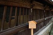180401_金刀比羅-APA酒店:2018-0401-065631.jpg