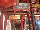 台南二日遊:DSCN8138.JPG