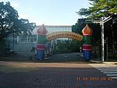 台南二日遊:DSCN8123.JPG