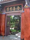 台南二日遊:DSCN8142.JPG