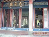 台南二日遊:DSCN8132.JPG