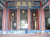台南二日遊:DSCN8133.JPG
