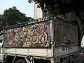 隨手拍生活:2010-03-18-路旁的油畫帆布小貨