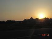 隨手拍生活:20091102的夕陽 (6).J
