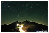 石門山星軌:IMG_9042.jpg