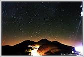 石門山星軌:IMG_9044.jpg