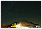 石門山星軌:IMG_9045.jpg