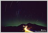 石門山星軌:星軌2