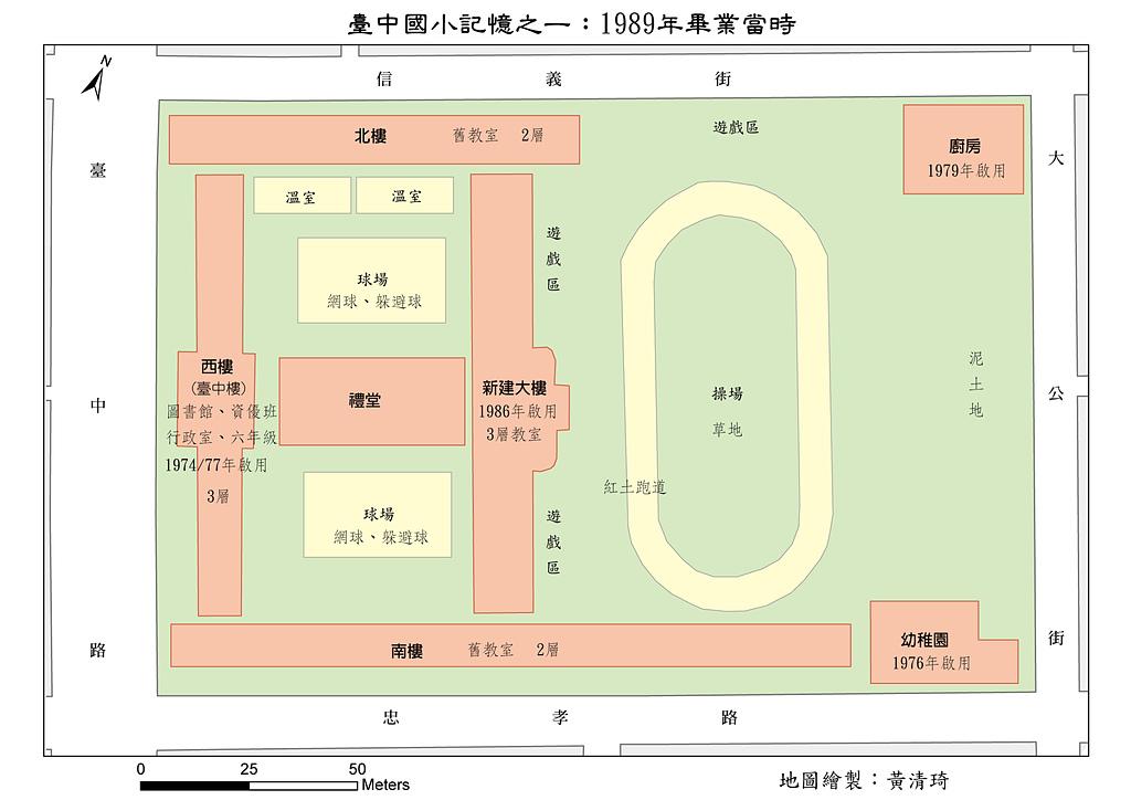 Taichung:1989-臺中國小 [轉換].jpg