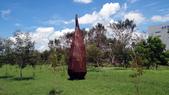 樹谷園區內~風之谷公園:DSC07457樹谷園區~風之谷公園~DNA的種因.JPG