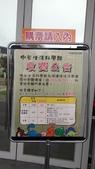 樹谷生活科學館園區:DSC07392台南市~台南科學園區~樹谷生活科學館~收費公告牌.JPG