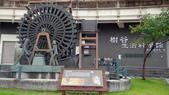 樹谷生活科學館園區:DSC07389台南科學園區~樹谷生活科學館~水輪秤漏裝置.JPG