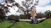 樹谷園區內~風之谷公園:DSC07446樹谷園區~風之谷公園~太陽氏族.JPG
