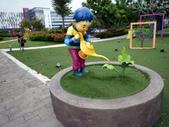 幾米公園:P1070160台南科學園區~幾米公園.JPG
