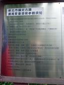 淡水~滬尾砲臺:P1070783新北市淡水滬尾砲臺.JPG
