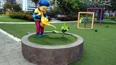 幾米公園:DSC07465台南市新市區~台南科學園區~幾米公園.JPG