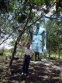 樹谷園區內~風之谷公園:P1070136樹谷園區~風之谷公園~守護者.JPG