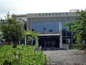 樹谷生活科學館園區:P1070089台南市~台南科學園區~樹谷運動休閒活力館.JPG