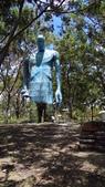 樹谷園區內~風之谷公園:DSC07438台南科學園區~樹谷園區~風之谷~守護者.JPG
