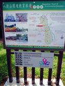 就是愛荔枝樂園:P1070521彰化八卦山環境教育旅遊~導覽地圖.JPG
