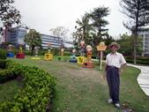 幾米公園:P1070163台南科學園區~幾米公園~美好的祝福.JPG