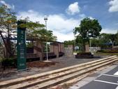樹谷園區內~風之谷公園:P1070131樹谷園區~風之谷公園~入口.JPG