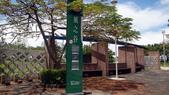 樹谷園區內~風之谷公園:DSC07436台南科學園區~樹谷園區~風之谷~入口.JPG