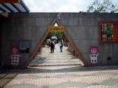 就是愛荔枝樂園:P1070524~就是愛荔枝樂園~園區入口售票處.JPG