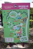 就是愛荔枝樂園:P1050625~就是愛荔枝樂園~園區導覽地圖.JPG