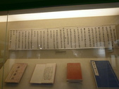 中國~故事江南旅遊活動。第5天:P1080483宋慶齡故居文物館~館中展品文物.JPG
