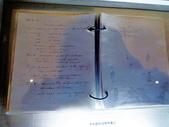 中國~故事江南旅遊活動。第5天:P1080485宋慶齡故居文物館~館中展品文物.JPG