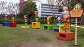幾米公園:DSC07469台南科學園區~幾米公園~美好的祝福.JPG