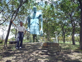 樹谷園區內~風之谷公園:P1070135樹谷園區~風之谷公園~守護者.JPG